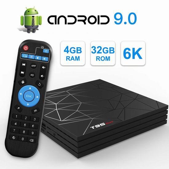 HAIFEN T95 MAX 4K超高清 网络电视机顶盒(4GB/32GB) 42.49加元限量特卖并包邮!