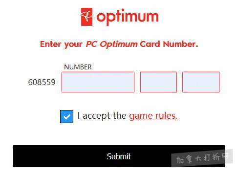 No Frills返校季活动!每天免费送500 PC Optimum积分!送完为止!