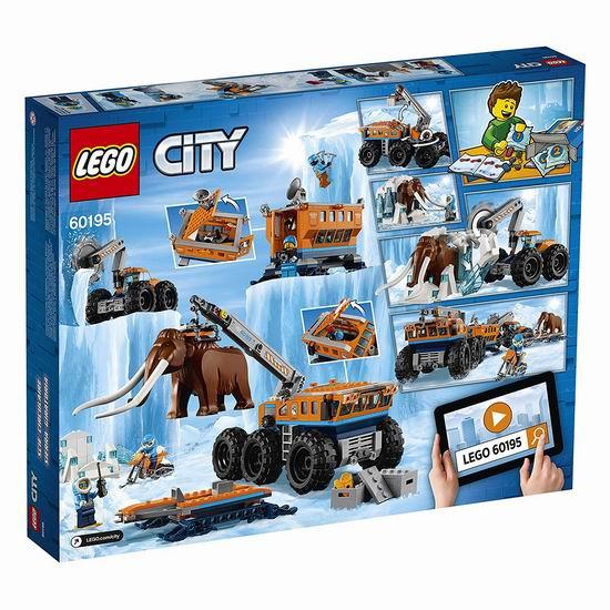 LEGO 乐高 60195 城市系列 北极探索移动基地(786pcs)5.9折 88.99加元包邮!