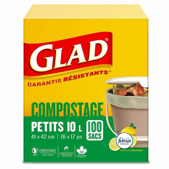 历史新低!Glad 100%可降解 柠檬味 除异味 10升厨房用垃圾袋(100只装) 12.15加元!