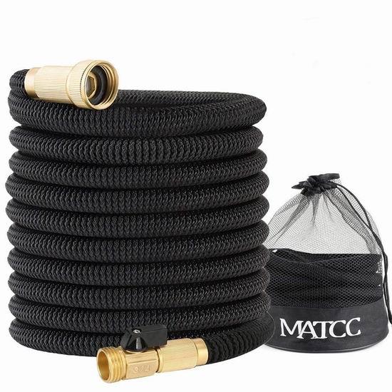 MATCC 50英尺可延展伸缩浇花水管 31.44加元限量特卖并包邮!