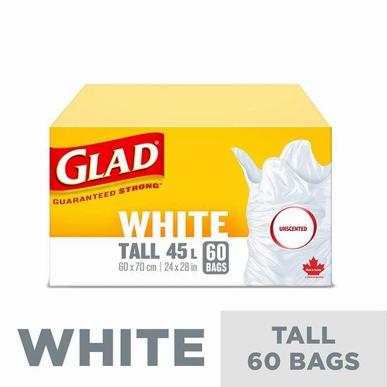 历史新低!Glad 45升加深 易打结白色垃圾口袋60件套 8.07加元!