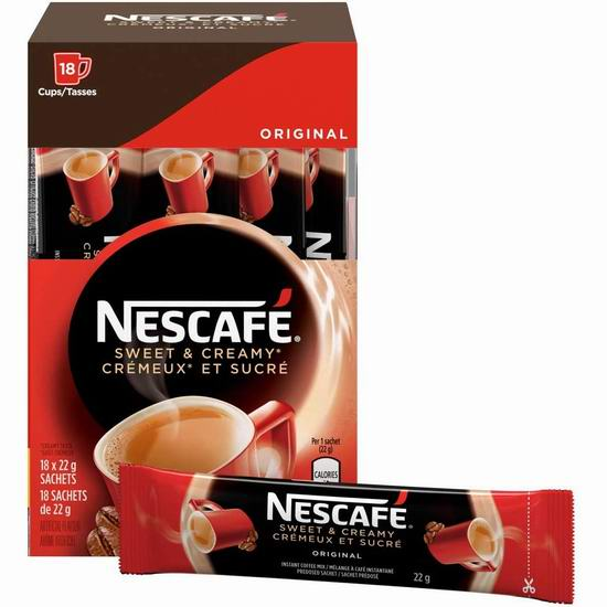 NESCAFÉ 雀巢原味速溶咖啡(108小袋装) 28.44加元!2种口味可选!
