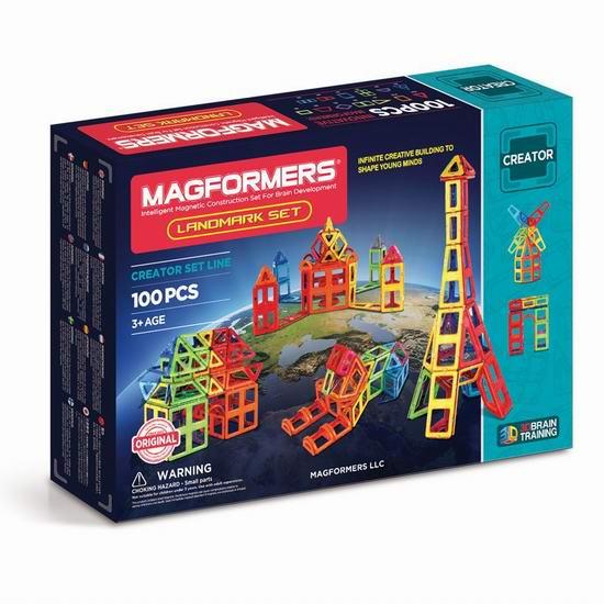 白菜价!历史新低!Magformers Landmark 地标建筑 百变提拉 磁力积木(100pcs)3折 85.92加元包邮!