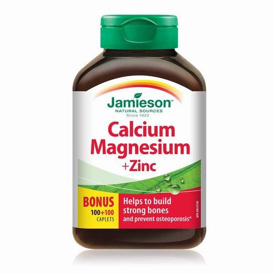 Jamieson 健美生 钙镁锌复合营养片(200片)5.18加元!