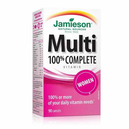 精选多款 Jamieson 健美生 100% Complete Multivitamin 成人/老人/孕妇 复合维生素 6.6折  9.56加元起!