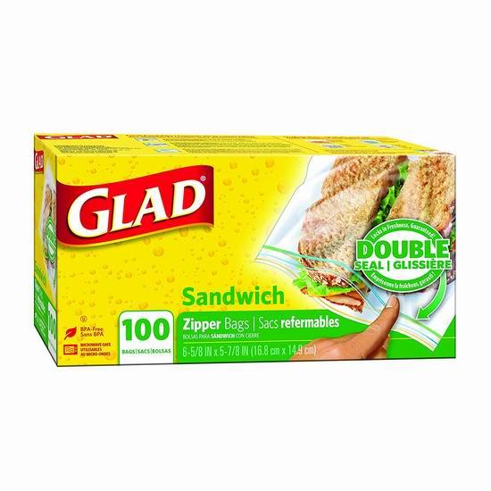 历史新低!Glad Zipper 三明治/零食保鲜袋100个装5折 1.99加元!