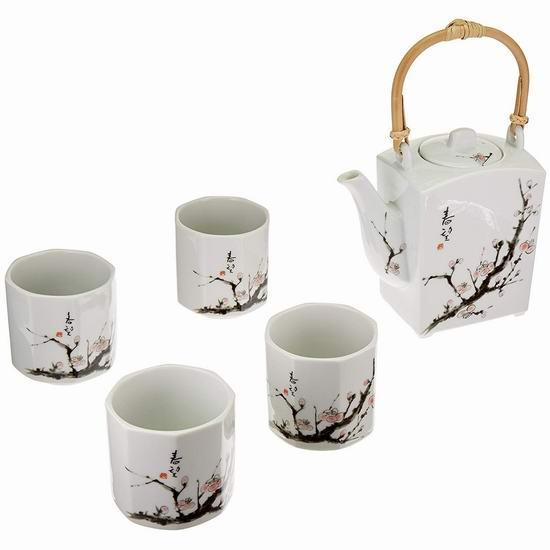 历史新低!Happy Sales 日本樱花茶具5件套 66.56加元包邮!