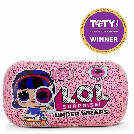 L.O.L. Surprise 惊喜娃娃 Under Wraps 胶囊系列拆拆球 12加元!