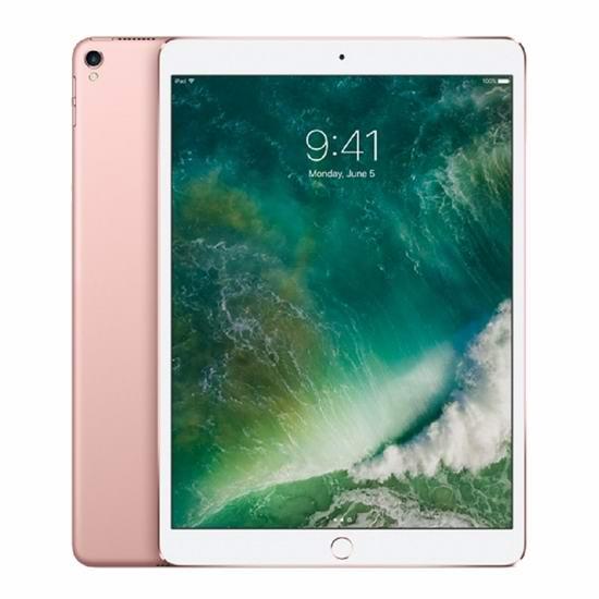 新款 Apple iPad Pro 10.5英寸 玫瑰金 平板电脑(64GB) 718加元包邮!