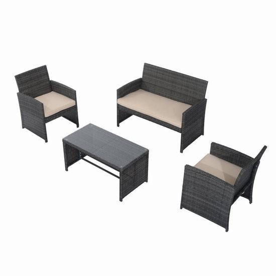 Outsunny 庭院软垫藤条沙发+茶几4件套5.6折 279.99加元包邮!