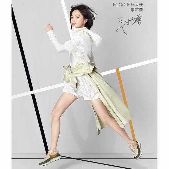 ECCO 爱步官网大促开抢!精选大量时尚鞋靴2.4折起清仓+额外8折!