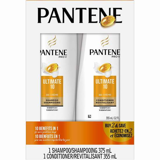 PANTENE 潘婷 Pro-V Ultimate 10 洗发水 + 护发素套装(355毫升×2) 8.53加元!