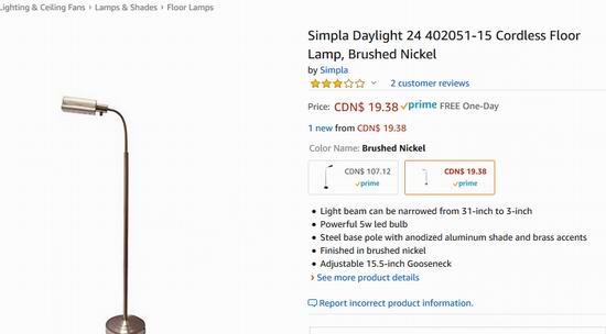 超级白菜!Simpla Daylight 24 402051-15 无绳LED节能落地灯1.2折 19.38加元清仓!