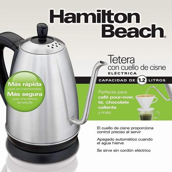 历史最低价!Hamilton Beach 40899 1.2升不锈钢电热水壶 25加元!