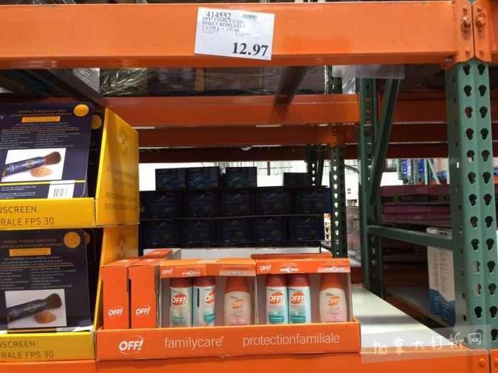 独家!【加东版】Costco店内实拍,有效期至8月25日!Liquid Collagen液体胶原蛋白.99、阿拉斯加野生鱼油.99、鸡肉馄饨.99、戴森V8吸尘器9.99!