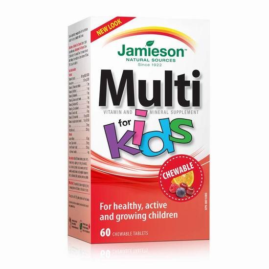 历史最低价!Jamieson 健美生 儿童咀嚼复合维生素(60片)3.8折 4.97加元包邮!