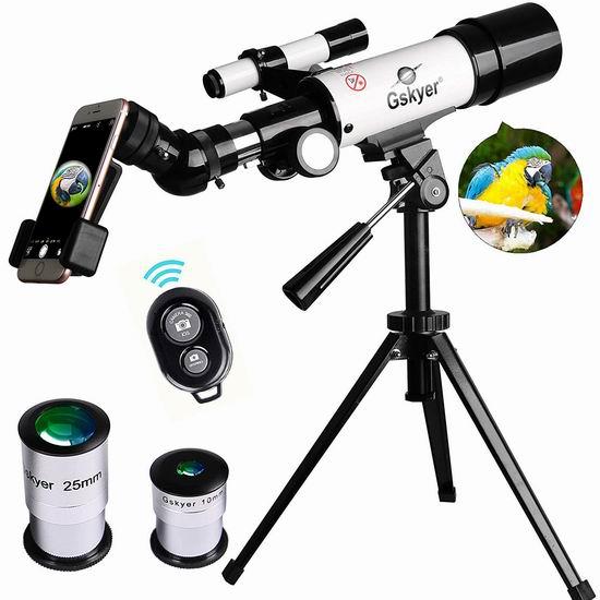 白菜价!历史新低!Gskyer 天地两用 反射式天文望远镜3.4折 50.64加元包邮!带手机观察支架!