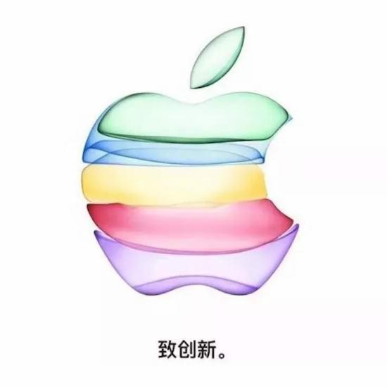 iPhone 11手机来了!9月13日开抢,低至979加元!2分钟快闪看完苹果发布会要点!
