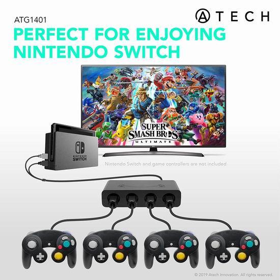 白菜价!历史新低!ATECH GameCube 一拖四 游戏手柄适配器1.5折 5.99加元清仓!兼容Switch、Wii U、PC电脑!