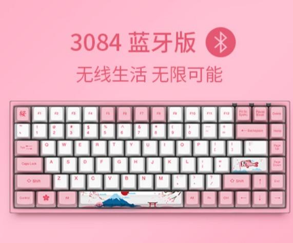 文艺新时代!Akko 艾酷 高颜值键盘 6.3折 84.99加元起+包邮!