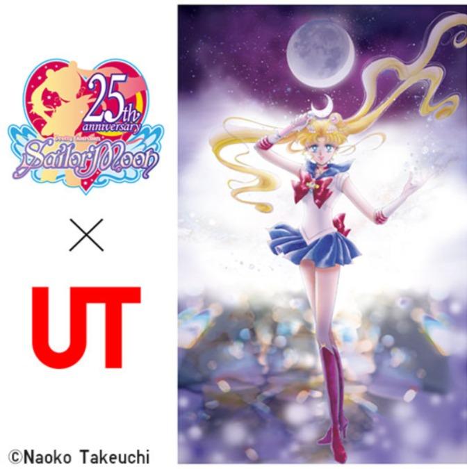 按捺不住的少女心!Uniqlo X Sailor Moon 美少女战士合作款  售价 19.9加元