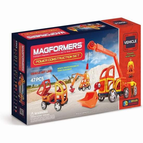 历史新低!Magformers Power Construction 工地施工 益智磁力积木47件套4.1折 60.76加元包邮!