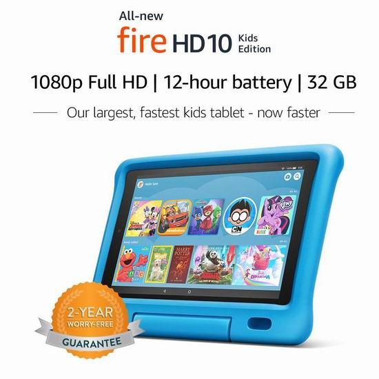 历史最低价!新品 Fire HD 7/8/10.1英寸 儿童专用平板电脑 89.99加元起!3色可选!支持优先配送!