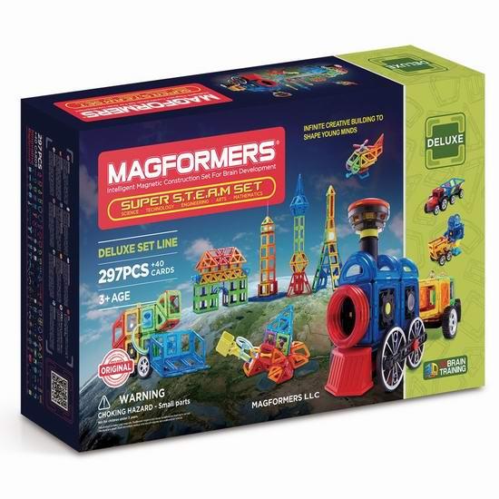 白菜价!历史新低!Magformers Super Steam 益智磁力积木豪华套装(297pcs)2.4折 227.88加元清仓并包邮!