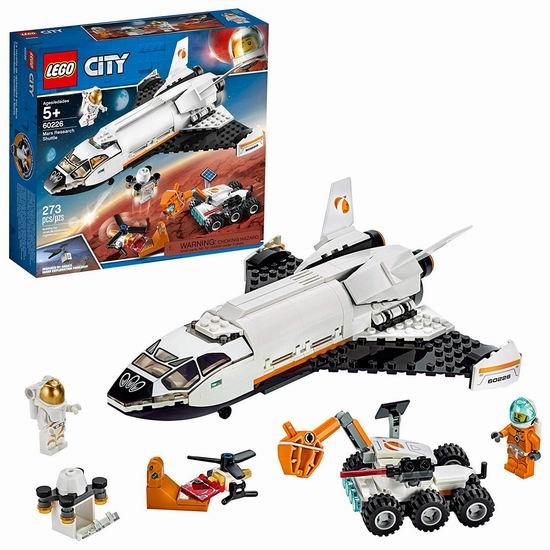 LEGO 乐高 60226 城市系列 火星探测航天飞机(273pcs)8折 39.97加元包邮!