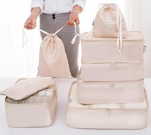 Amazon精选旅行衣物收纳袋/行李袋 12.17加元起热卖!