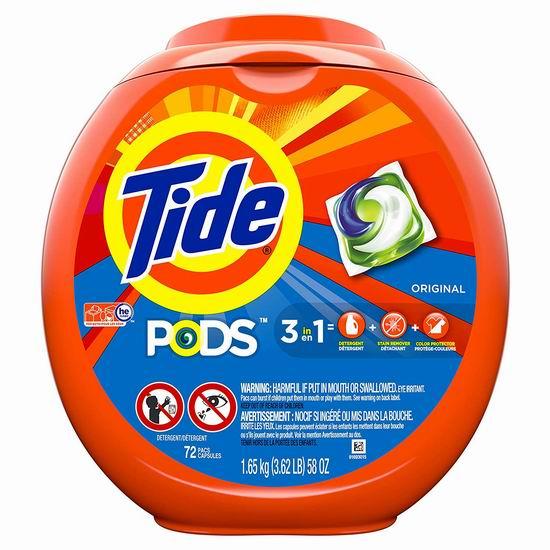 历史新低!Tide 汰渍 PODS 原味 三合一速溶果冻洗衣球(1.65公斤 72粒) 13.96加元!
