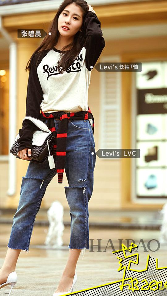 精选 Levis 李维斯卫衣,牛仔裤 5折起+额外8.5折,Levis X Hello Kitty 合作款也打折!