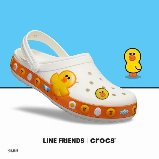 Crocs 卡洛驰官网闪购!精选洞洞鞋、拖鞋等4折起+额外7折!入无敌可爱Line Friends、冰雪奇缘洞洞鞋、暖绒拖鞋!仅限今日!