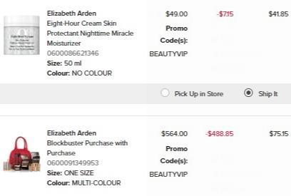最后一天!Elizabeth Arden 雅顿 全场变相8折+满送4件套大礼包!抢1.5折圣诞限量版超值装!