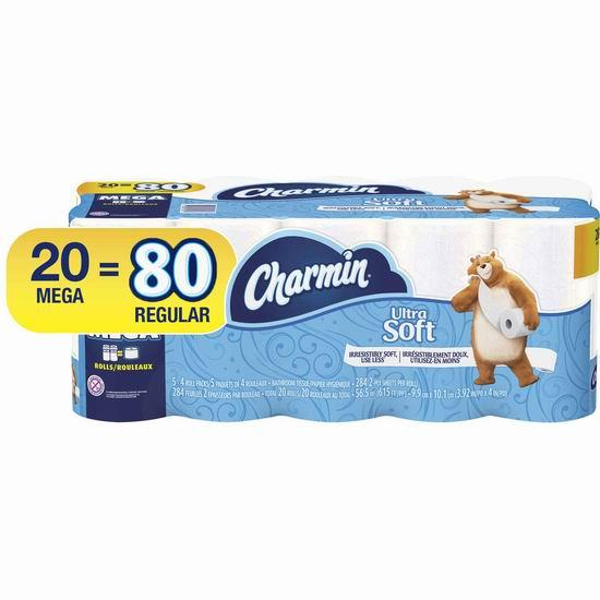历史新低!Charmin Ultra Soft 超软双层卫生纸20卷装 15.88加元!