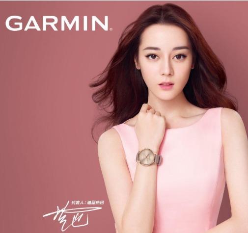 迪丽热巴同款!Garmin Vivomove HR 百搭智能运动腕表 199.99加元(259.99加元),2色可选!