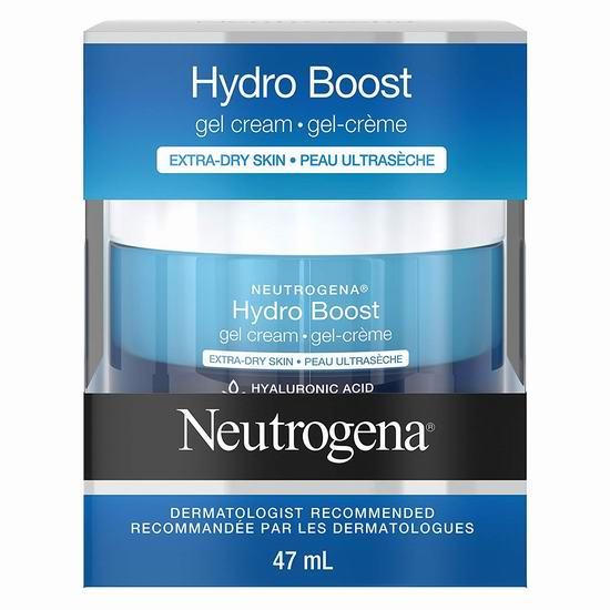 Neutrogena 露得清 Hydro Boost 加强型 水活盈透保湿凝露 12.29加元包邮!