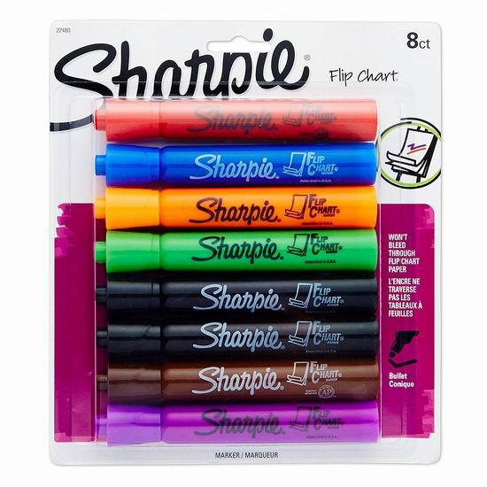 白菜价!历史新低!Sharpie 锐意 彩色马克笔8支装1.8折 2加元!