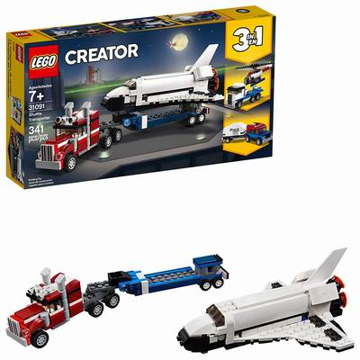 拼手速!亚马逊全场 Lego 乐高积木4.9折起!圣诞礼物入手最后机会!