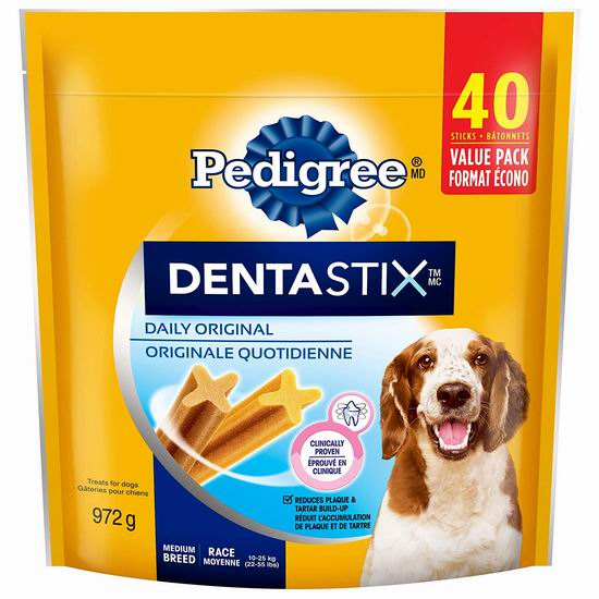 Pedigree Dentastix 狗狗零食 洁牙棒(40根) 12.33加元+额外8折