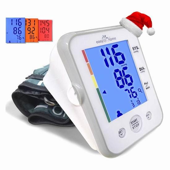 历史新低!Easy@Home EBP-095L 上臂数字式电子血压计 39.96加元包邮!