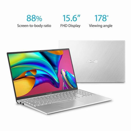 历史新低!Asus 华硕 S512FA-DB71 VivoBook S15 15.6英寸超轻薄笔记本电脑(8GB, 1TB + 256GB SSD) 869.99加元包邮!