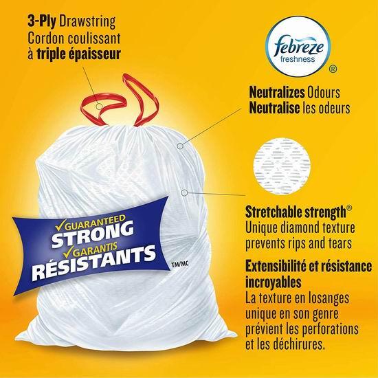 白菜补货!历史新低!Glad 25升 清新香味 白色垃圾袋36件套2.2折 2.78加元!