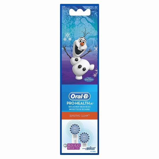 历史新低!Oral-B Pro-Health 电动牙刷 儿童版刷头2只装 8.07加元!