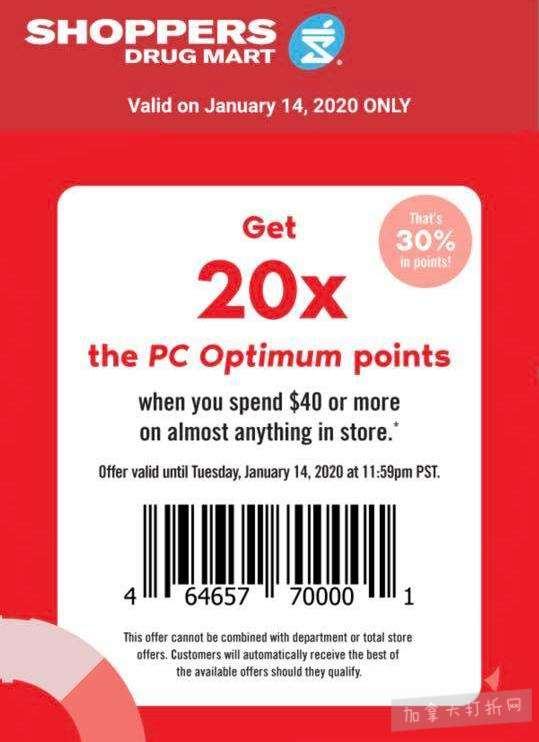 Shoppers Drug Mart 店内满40加元送20倍积分!仅限1月14日!