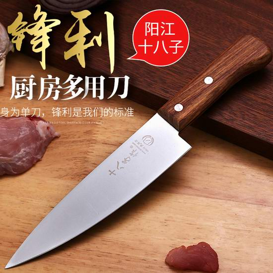 新货上架!Shibazi 阳江十八子作 7英寸 厨房多用刀 16.99加元!