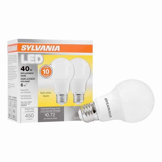 历史最低价!SYLVANIA ULTRA 40瓦等效 LED节能灯2件套 2.99加元!