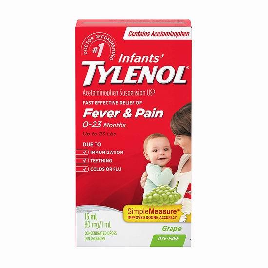 Tylenol 泰诺 Infants 葡萄口味 婴儿感冒发退烧止痛滴剂15ml装 5.69加元!