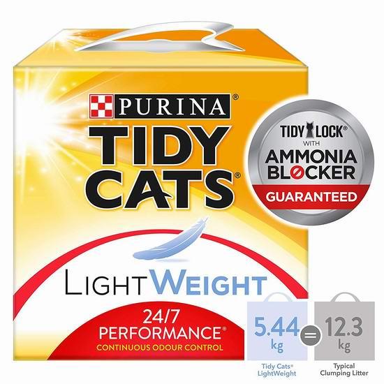 历史新低!Tidy Cats 24/7 轻质猫砂(5.44公斤) 13.09加元包邮!